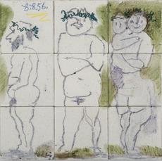 巴勃罗•毕加索 - 陶瓷  - Famille, têtes laurées : Quatre personnages
