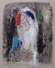 Marc CHAGALL (1887-1985) - Lovers in Grey