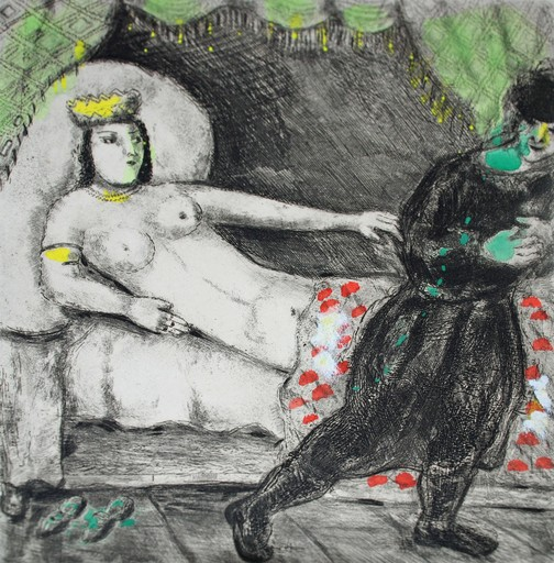 Marc CHAGALL - Estampe-Multiple - Potiphar's Wife