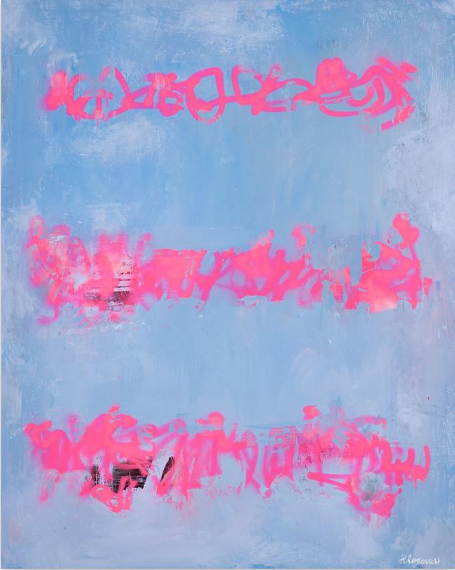 Tommaso FATTOVICH - Painting - Wonderland