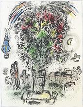 马克•夏加尔 - 版画 - BOUQUET À L'ARC-EN-CIEL