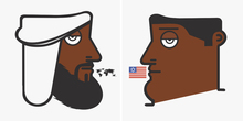 IABO - Sculpture-Volume - Osbama (Osama Bin Laden & Obama)