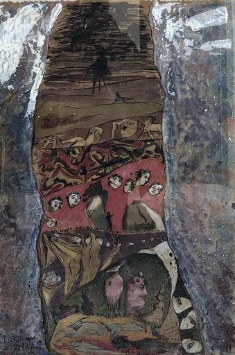 Margarita MONSALVE - Dibujo Acuarela - Art brut
