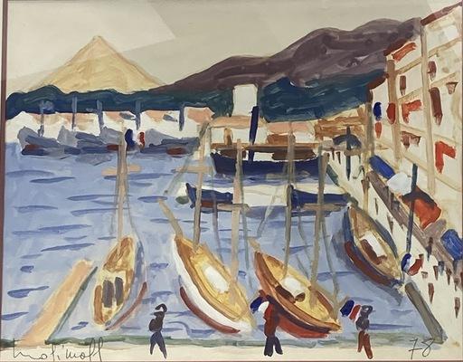 Pierre TROFIMOFF - Disegno Acquarello - Toulon
