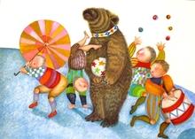 Graciela RODO BOULANGER - Print-Multiple - Parade-Bear