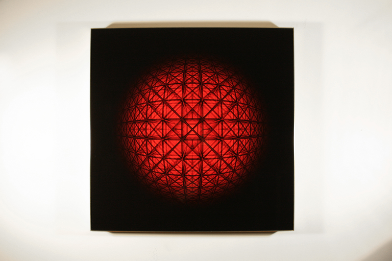 BARDULA - Pintura - Dôme rouge