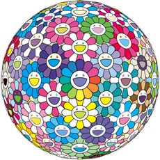 Takashi MURAKAMI - Print-Multiple - Gargantua on Your Palm