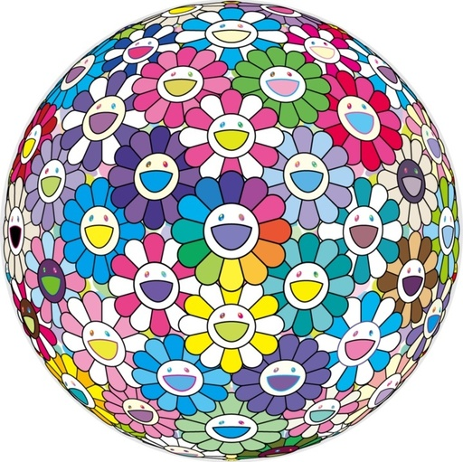 Takashi MURAKAMI - Estampe-Multiple - Gargantua on Your Palm
