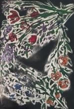 Ross BLECKNER - Peinture - Untitled