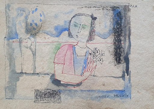Avraham NATON - Zeichnung Aquarell - Girl by the Table