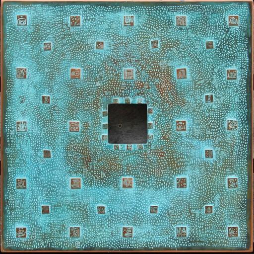 Qassim ALSAEDY - Sculpture-Volume - Love Rhythms