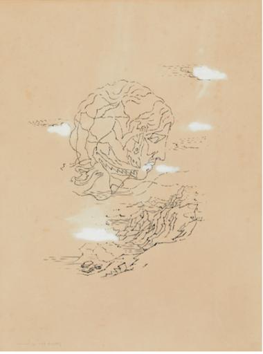André MASSON - Disegno Acquarello - Argine