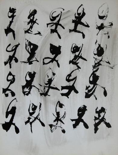 Aline GAGNAIRE - Zeichnung Aquarell - Pictogrammes