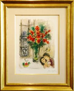Marc CHAGALL, Les Fleurs Rouges (M. 705)