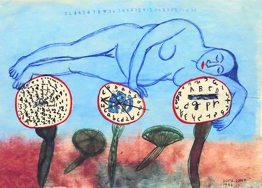 Arpita SINGH - Pintura - Untitled