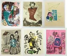 Marc CHAGALL (1887-1985) - Marc Chagall, Poèmes, Cramer Editeur, Geneva, 1968 (C. b. 74