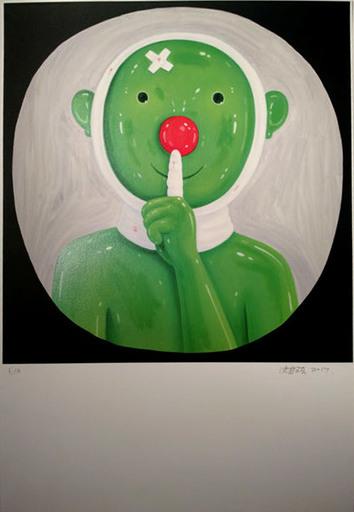 SHEN Jingdong - Print-Multiple - Homage to Bertolt Brecht 2