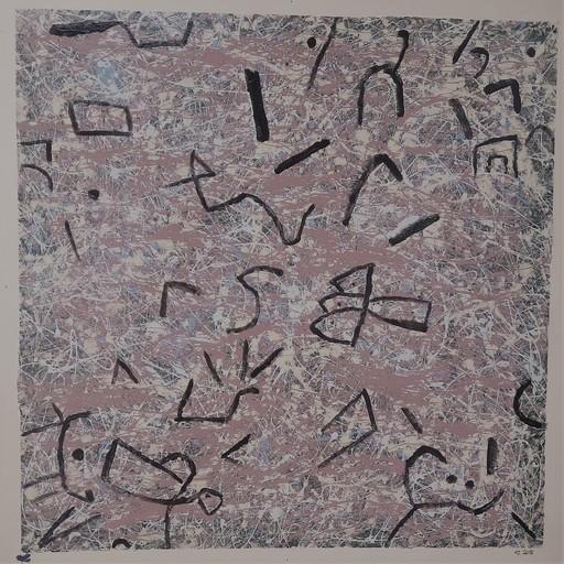 Harry BARTLETT FENNEY - Peinture - sans titre 6 (2)
