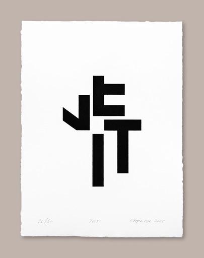 Heinz GAPPMAYR - 版画 - Zeit