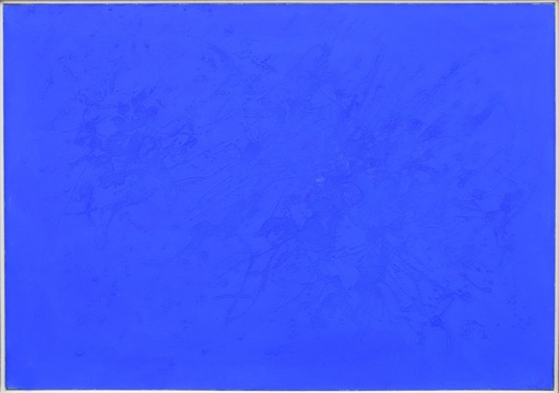 Giulio TURCATO - Pittura - Cangiante