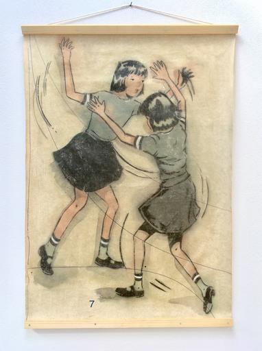 Marie AMANDA - Peinture - Dancin' Dirty
