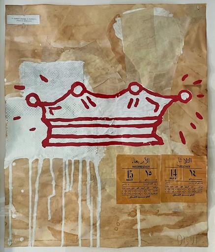 Donald BAECHLER - Dibujo Acuarela - Small Red Line Drawing No.9