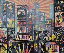 SPEEDY GRAPHITO - Pintura - Wake Up