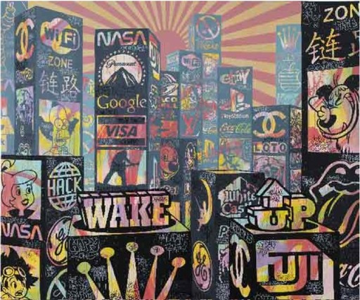 SPEEDY GRAPHITO - Painting - Wake Up