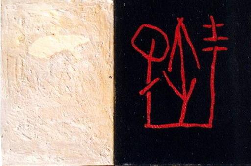 Xaime CABANAS - Pintura - TERMINAL
