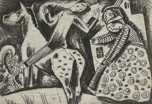 Béla KADAR - Disegno Acquarello - The Rider