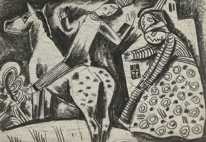 Béla KADAR - Dibujo Acuarela - The Rider