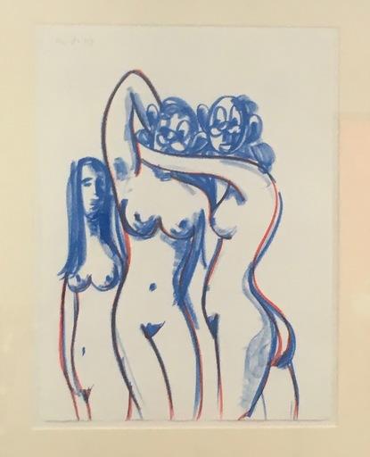 George CONDO - Disegno Acquarello - Untitled