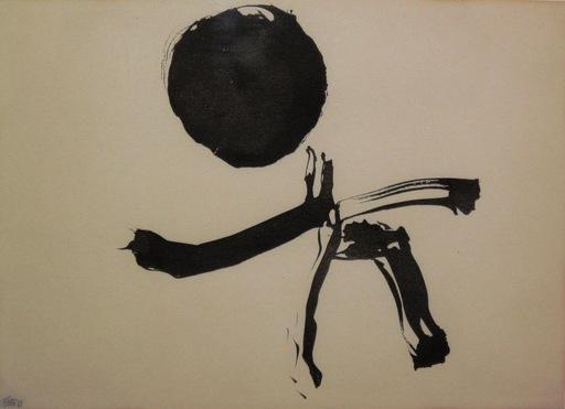 Luis FEITO LOPEZ - Painting - Sin título