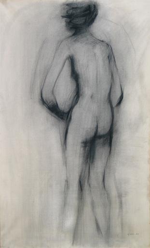 Giuseppe AJMONE - Disegno Acquarello - Nudo
