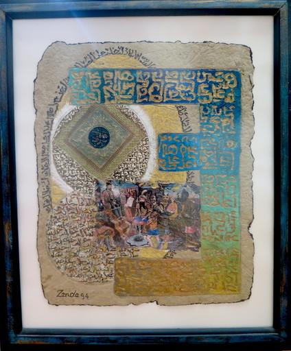 Mahmoud ZENDEHROUDI - Gemälde