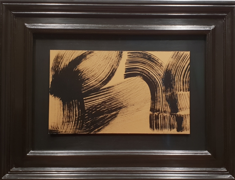 Hans HARTUNG - Painting - ST