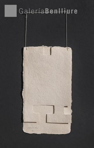 Eduardo CHILLIDA - Painting - Gravitación