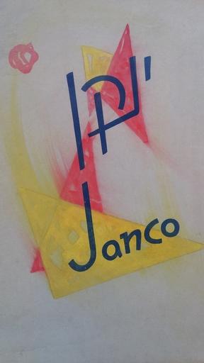 Marcel JANCO - Drawing-Watercolor - Six Landscapes