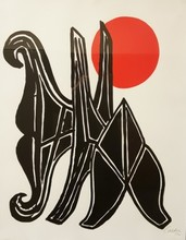 Alexander CALDER - Estampe-Multiple - Young Woman and her Suitors