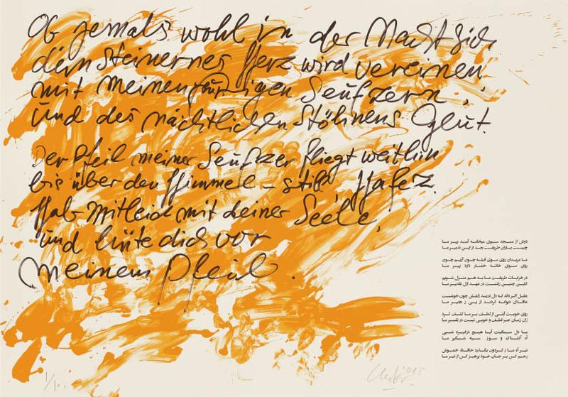 Günther UECKER - Stampa Multiplo - Huldigung an Hafez Nr. 22