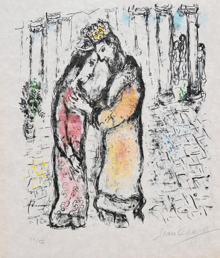"""Marc CHAGALL - Estampe-Multiple - Marc Chagall """"David and Bathsheba"""" Lithograph, Signed"""