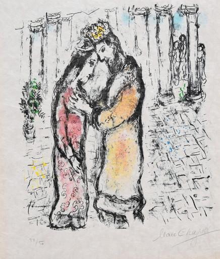 """Marc CHAGALL - Grabado - Marc Chagall """"David and Bathsheba"""" Lithograph, Signed"""