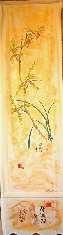 Helena KOUGARYNE - Peinture - Orchydes