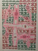 Giuseppe CAPOGROSSI - Print-Multiple - SUPERFICIE