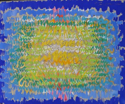 Federico SPOLTORE - Disegno Acquarello - Musicalità della natura