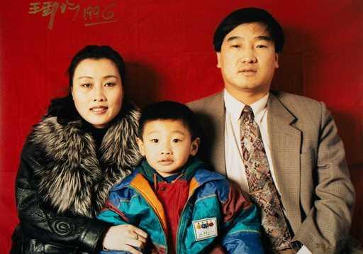 WANG Jinsong - Fotografia - Standard Family