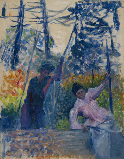 亨利•埃得蒙•克洛斯 - 绘画 - Etude pour Jardin en Provence