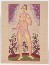 Josef LACINA - Drawing-Watercolor - Art Deco Female Nude, 1926, watercolor
