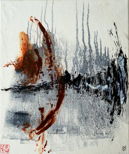 Aurélie LAFOURCADE - Dessin-Aquarelle - Mono - Untitled I