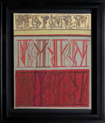 Riccardo LICATA - Gemälde - Composition